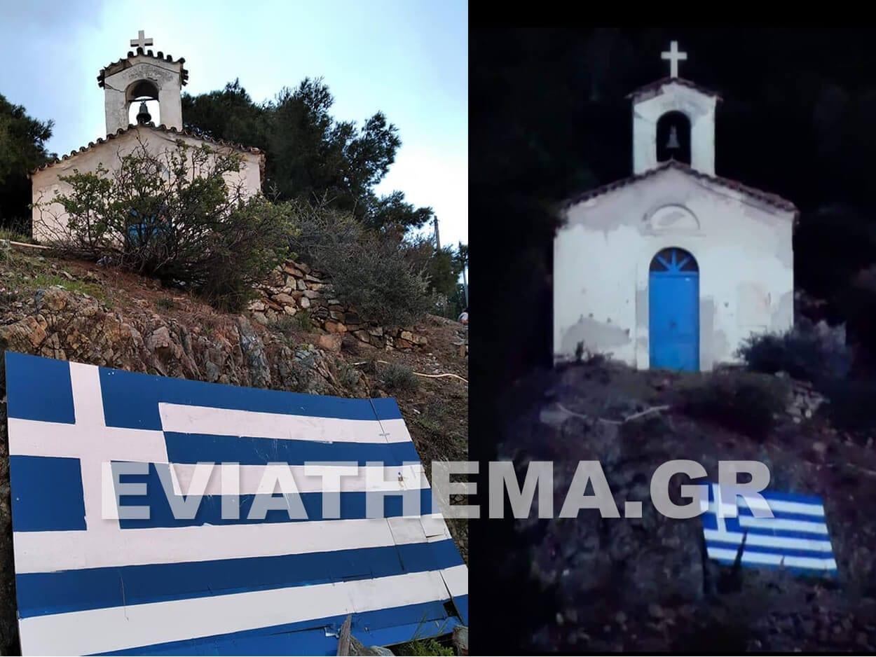 Ελληνική Σημαία Βόρεια Εύβοια
