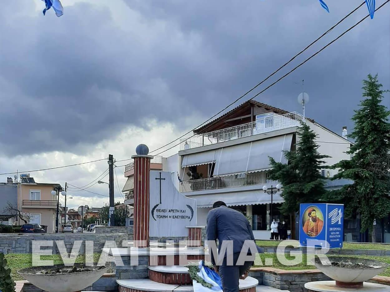Βαθύ Αυλίδας παραβρέθηκε ο Εντεταλμένος Σύμβουλος Κωνσταντίνος Βαρδακώστας, 25η Μαρτίου: O Κώστας Βαρδακώστας στο Βαθύ Αυλίδας για την κατάθεση στεφάνων, Eviathema.gr | ΕΥΒΟΙΑ ΝΕΑ - Νέα και ειδήσεις από όλη την Εύβοια