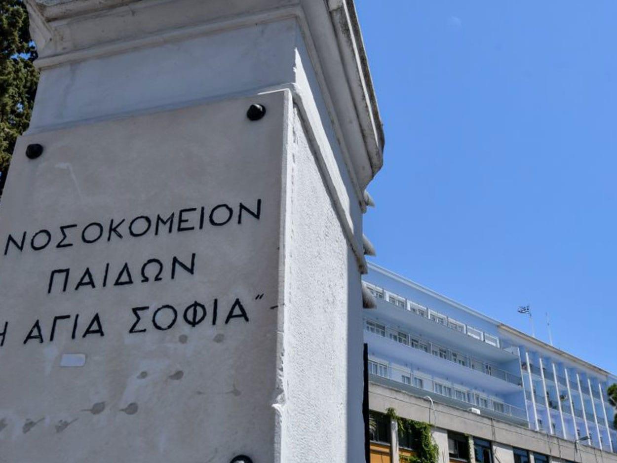 , Σοκαριστική καταγγελία: Τραυματιοφορέας κακοποιούσε σεξουαλικά παιδιά στο νοσοκομείο Παίδων «Αγία Σοφία», Eviathema.gr   Εύβοια Τοπ Νέα Ειδήσεις