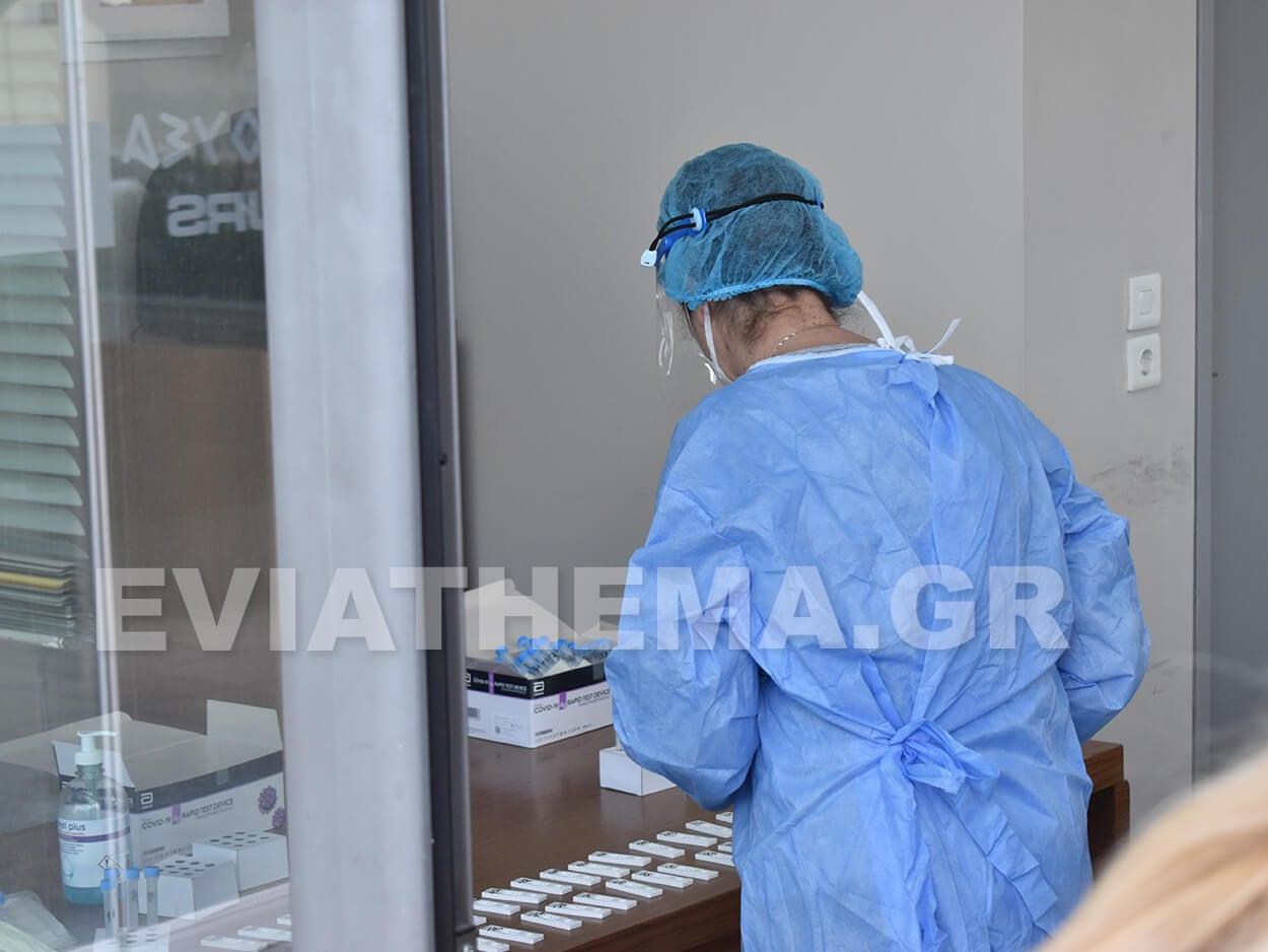 (rapid tests) στην Κοινότητα Ανθηδόνας, Rapid Test αύριο Παρασκευή 02/04 στα Λουκίσια, Eviathema.gr | ΕΥΒΟΙΑ ΝΕΑ - Νέα και ειδήσεις από όλη την Εύβοια