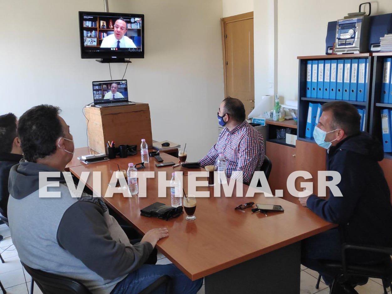 , Σε Τηλεδιάσκεψη με τον Υπουργό Οικονομικών Χρήστο Σταϊκούρα οι Πρόεδροι των Ενώσεων Αστυνομικών Υπαλλήλων Εύβοιας , Βοιωτίας , Ευρυτανίας και Φθιώτιδας, Eviathema.gr | Εύβοια Τοπ Νέα Ειδήσεις