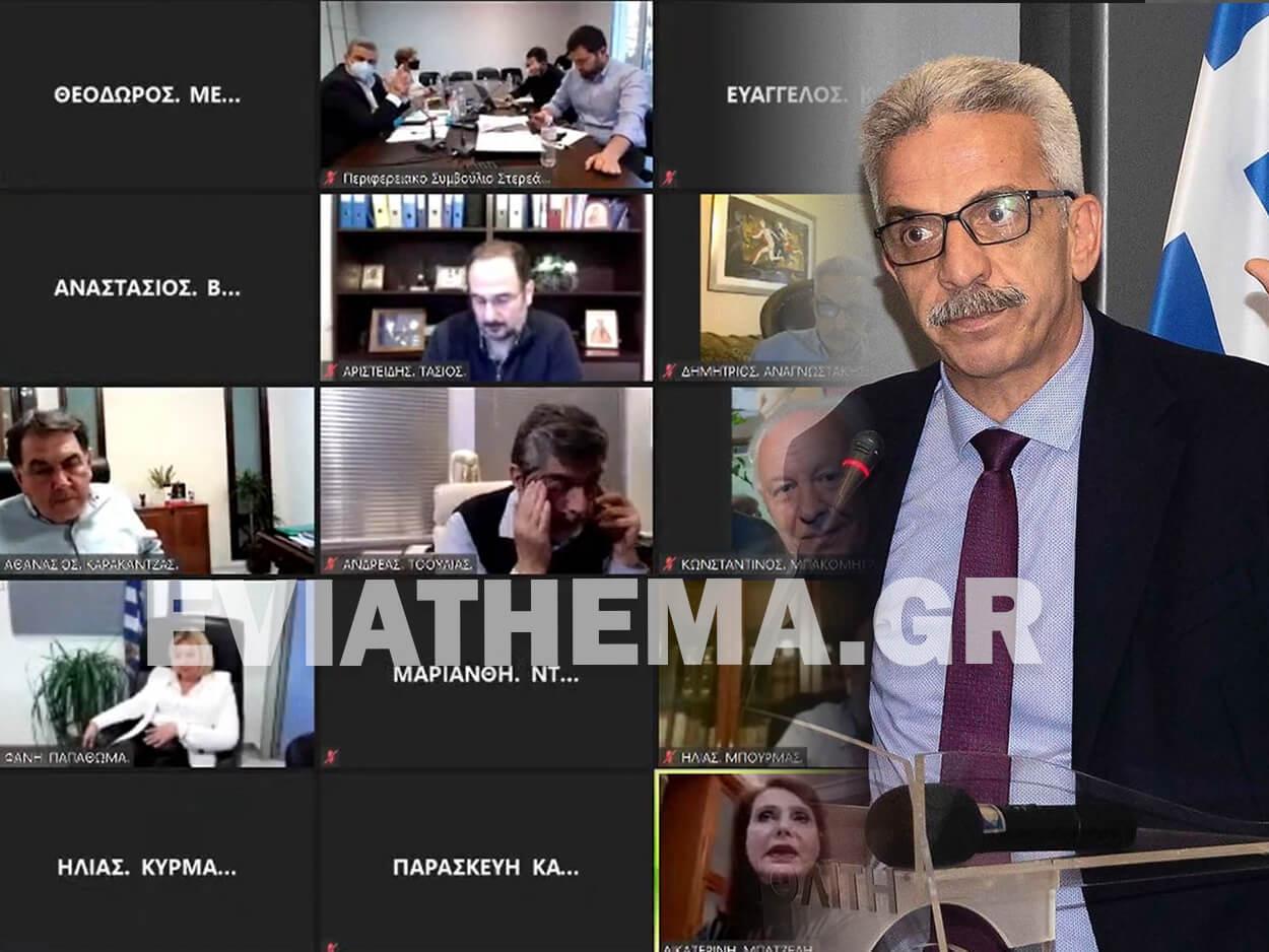 Δημήτρης Αναγνωστάκης - Απολογισμός Περιφέρειας