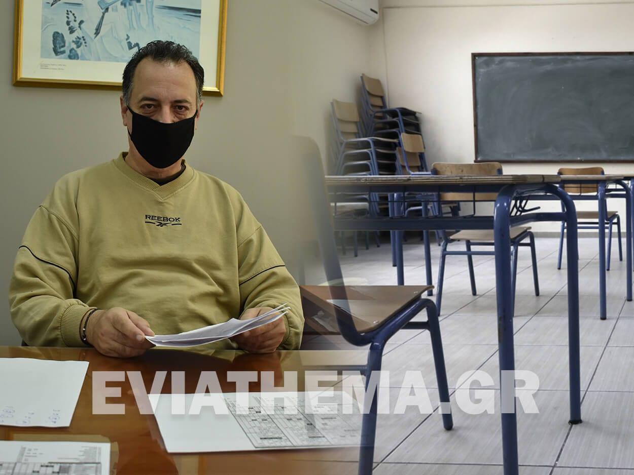 ΑΝΔΡΕΑΣ_ΚΑΠΕΝΤΖΩΝΗΣ ΓΕΝΙΚΟ ΛΥΚΕΙΟ ΨΑΧΝΩΝ