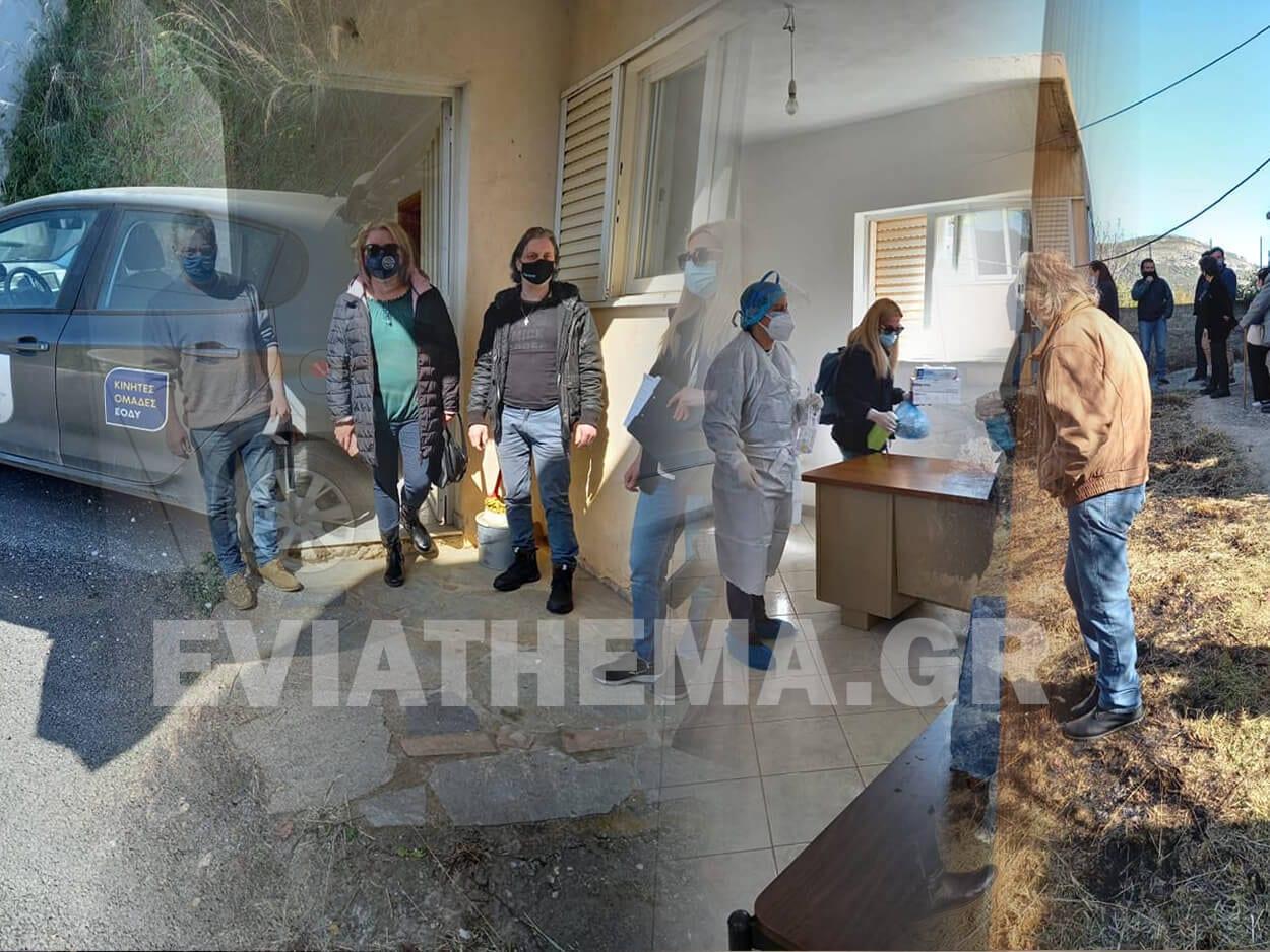 Rapid Test - Γιαννίτσι, Πόθι, Μαρμάρι - Κάρυστος