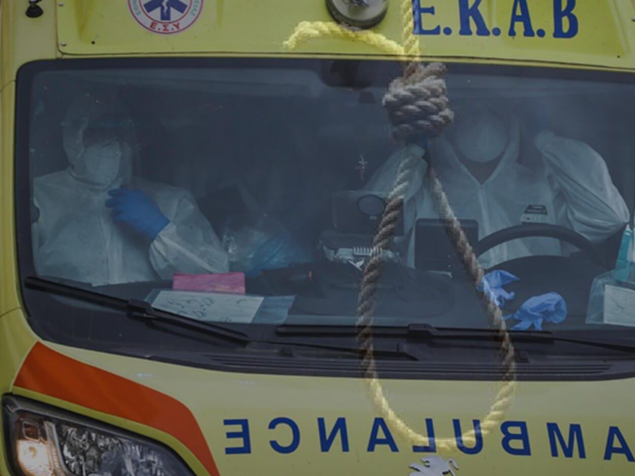 Τραγωδία – 56χρονος Βρέθηκε απαγχονισμένος, Τραγωδία  – 56χρονος Βρέθηκε απαγχονισμένος, Eviathema.gr | Εύβοια Τοπ Νέα Ειδήσεις