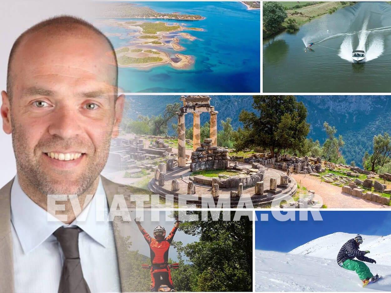 ΗΛΙΑΣ_ΜΠΟΥΡΜΑΣ τουρισμός απολογισμός περιφέρειας