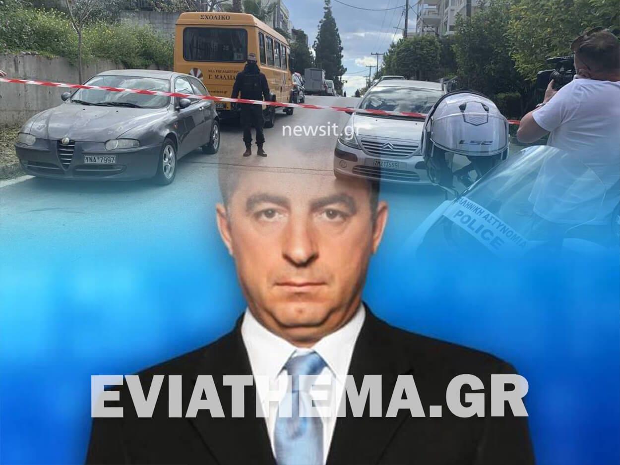 ΚΑΡΑΙΒΑΖ_ΔΟΛΟΦΟΝΙΑ