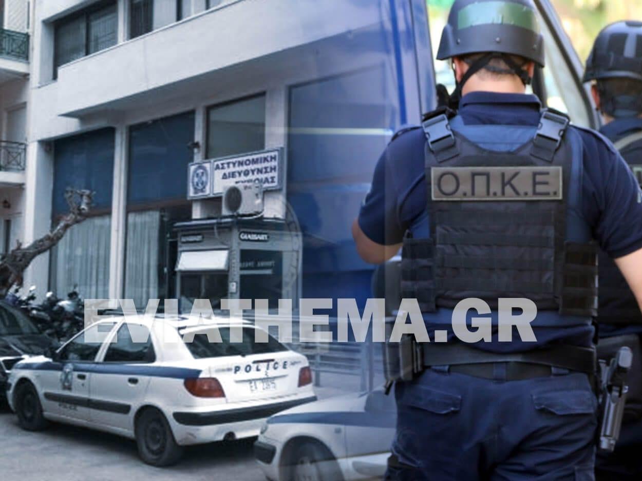 ΟΠΚΕ_ΧΑΛΚΙΔΑ_ΝΑΡΚΩΤΙΚΑ