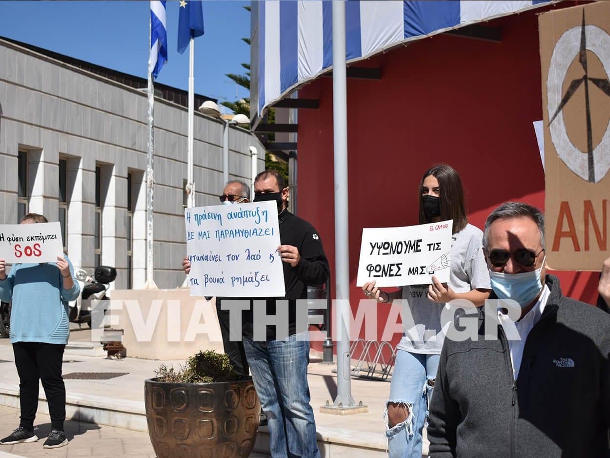 EL CAMINO - Χαλκίδα: Διαμαρτυρία για τις ανεμογεννήτριες έξω από το Περιφερειακό Μέγαρο