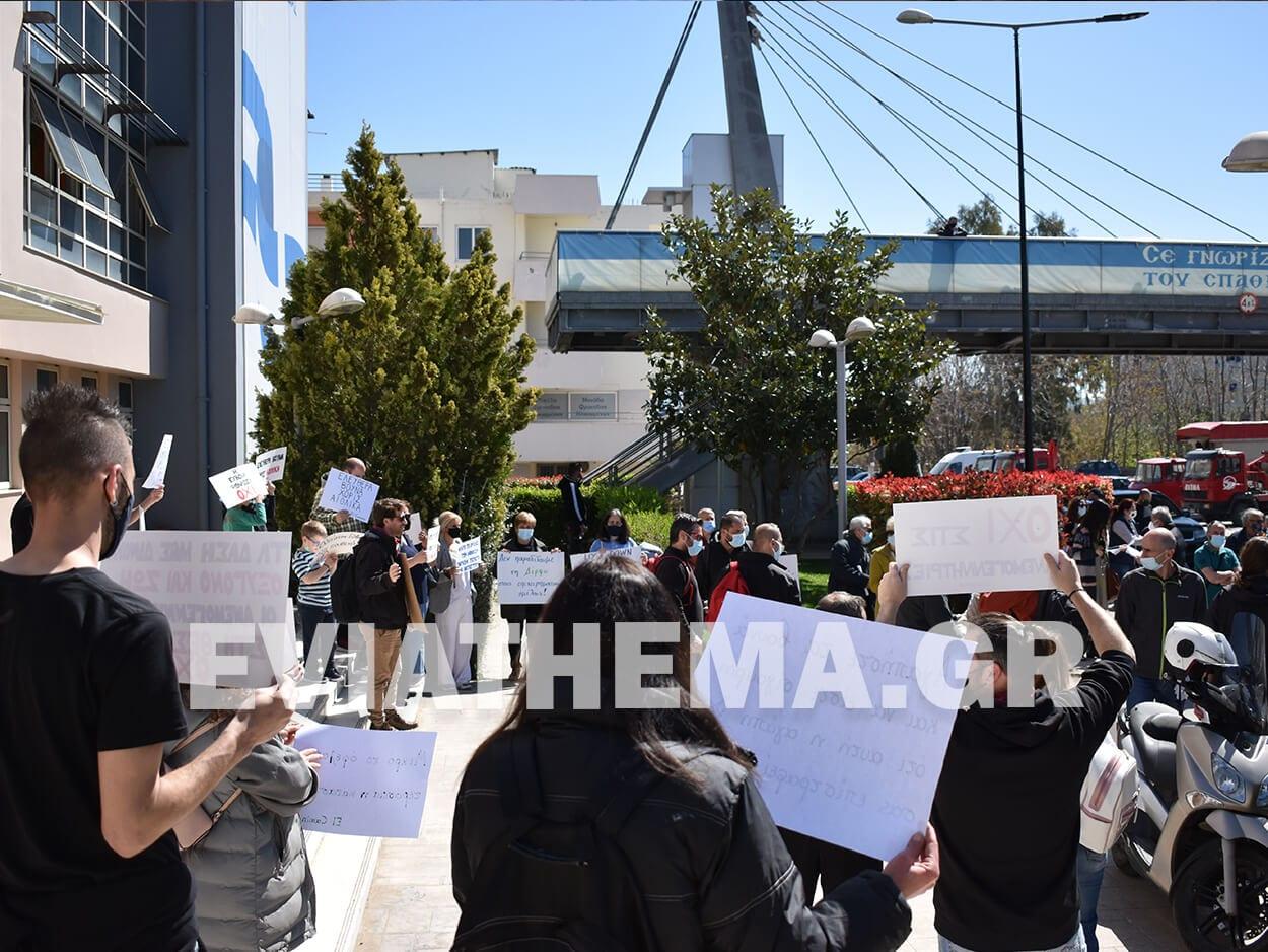 Ανεμογεννήτριες - Πραγματοποιήθηκε η διαμαρτυρία έξω από το Περιφερειακό Μέγαρο, Ανεμογεννήτριες – Πραγματοποιήθηκε η διαμαρτυρία έξω από το Περιφερειακό Μέγαρο – Μεγάλη η συμμετοχή συλλόγων και πολιτών [ΦΩΤΟΓΡΑΦΙΕΣ – ΒΙΝΤΕΟ], Eviathema.gr | ΕΥΒΟΙΑ ΝΕΑ - Νέα και ειδήσεις από όλη την Εύβοια
