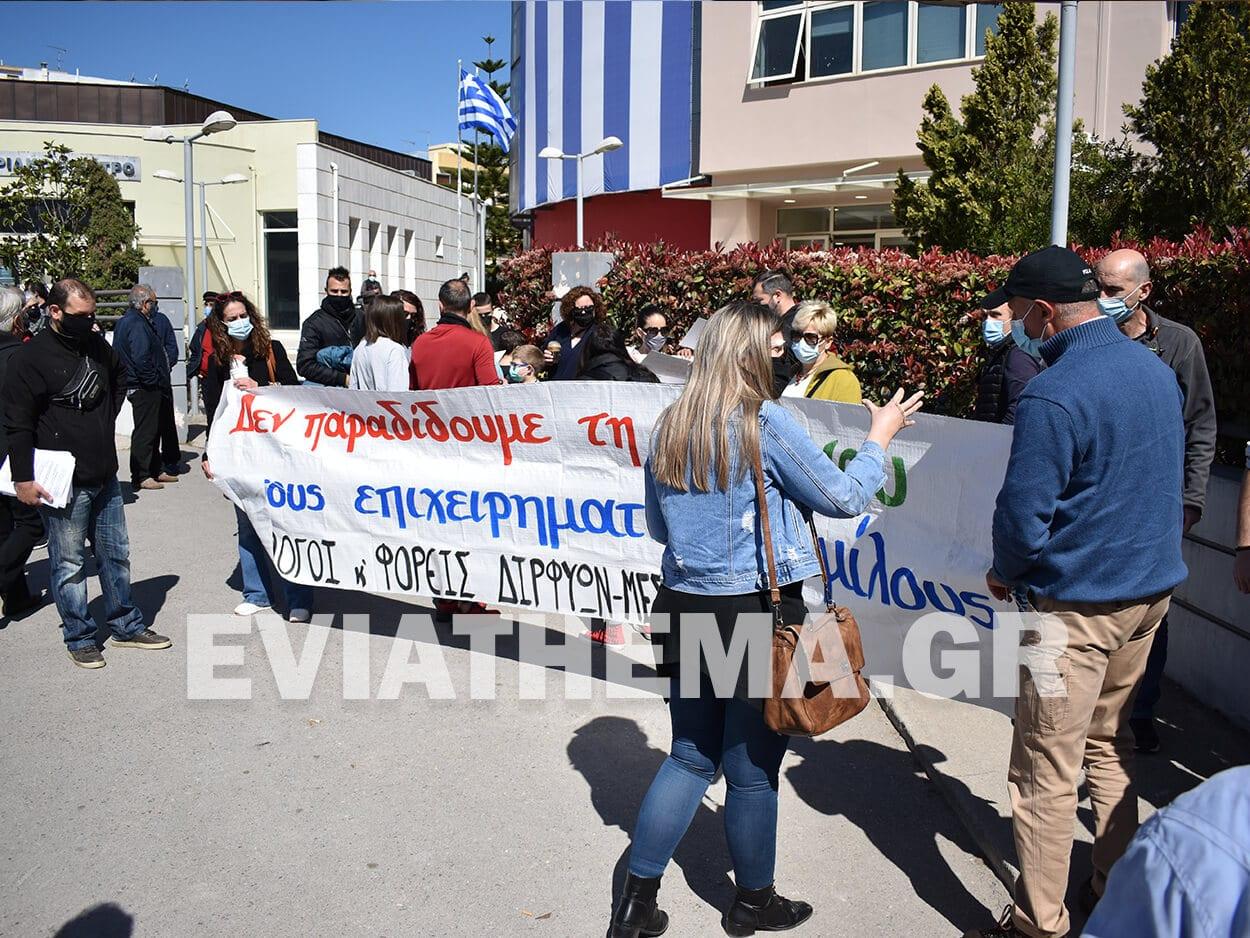 Χαλκίδα: Διαμαρτυρία για τις ανεμογεννήτριες έξω από το Περιφερειακό Μέγαρο