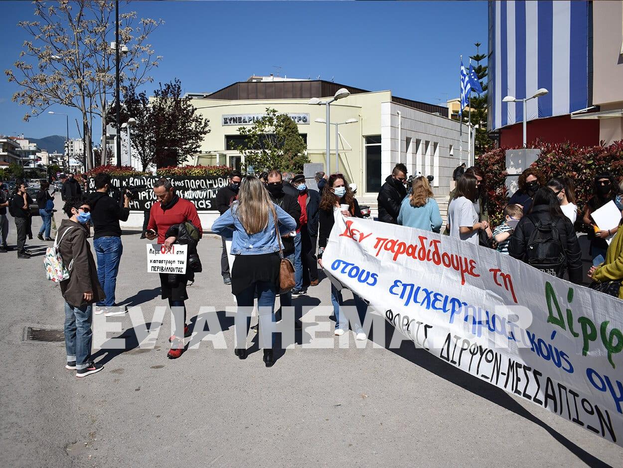 Χαλκίδα: Διαμαρτυρία για τις ανεμογεννήτριες