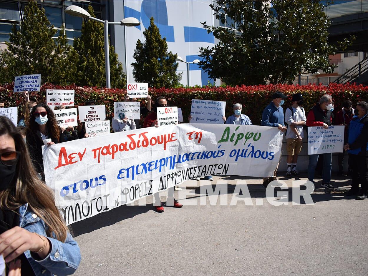 Χαλκίδα: Διαμαρτυρία για ανεμογεννήτριες Περιφερειακό Μέγαρο