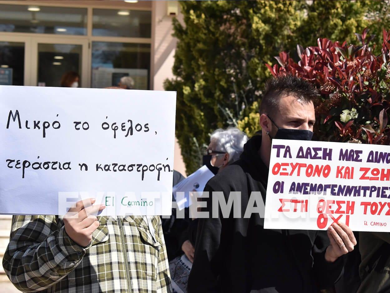 EL CAMINO Διαμαρτυρία για τις ανεμογεννήτριες έξω από το Περιφερειακό Μέγαρο