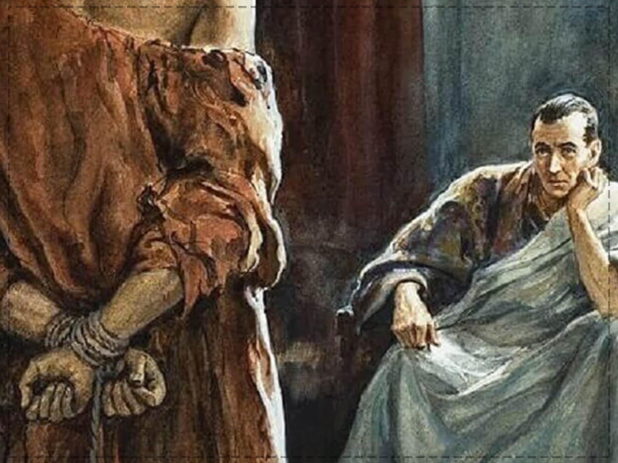 Ιησούς Πόντιος Πιλάτος