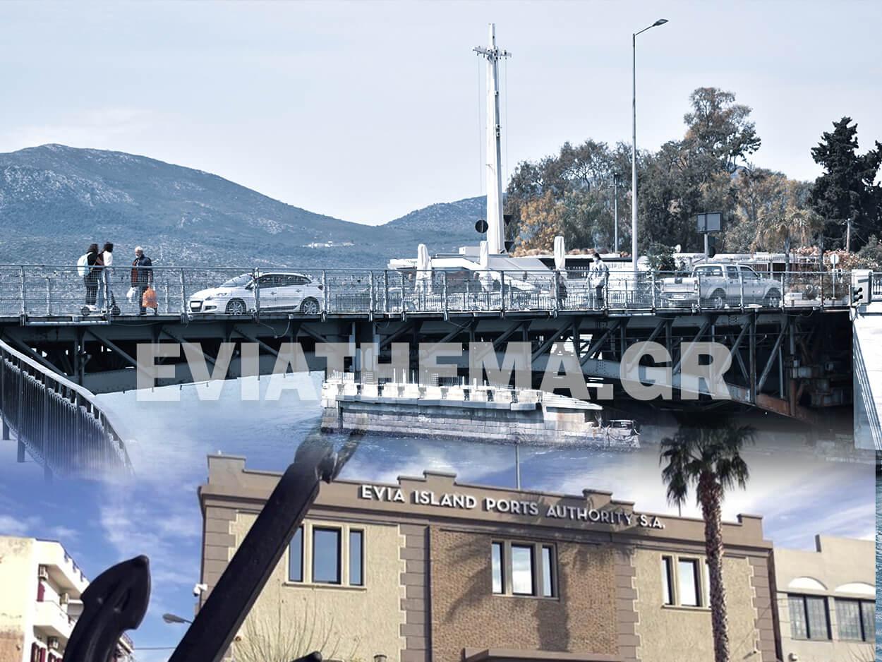ΟΛΝΕ - Μεγάλη εβδομάδα: Ποιες μέρες δεν θα λειτουργήσει η Παλαιά Γέφυρα, ΟΛΝΕ – Μεγάλη εβδομάδα: Ποιες μέρες δεν θα λειτουργήσει η Παλαιά Γέφυρα, Eviathema.gr | Εύβοια Τοπ Νέα Ειδήσεις