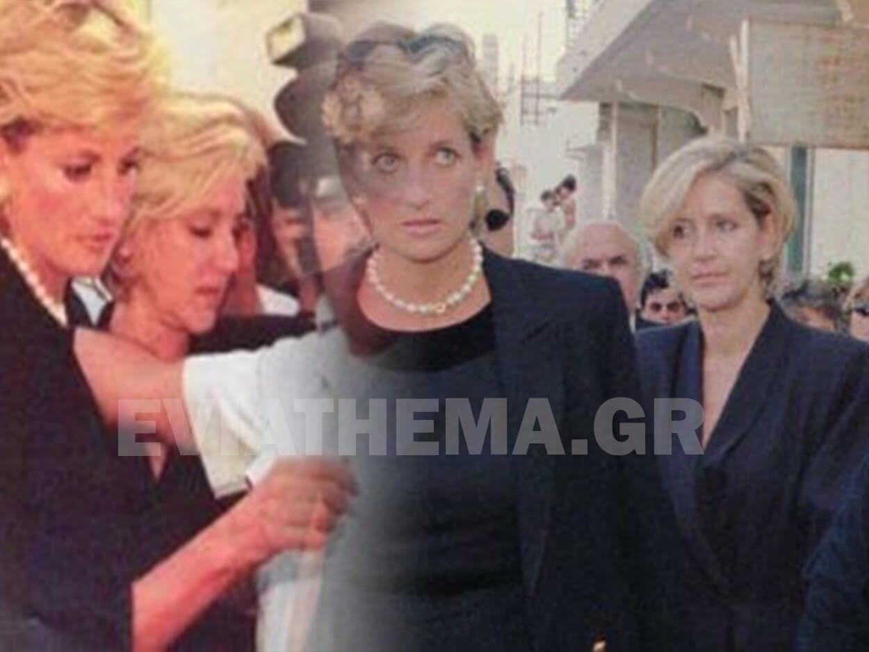 , Η συγκλονιστική ιστορία πίσω από την επίσκεψη της Νταϊάνα στην Εύβοια, έναν χρόνο πριν από τον θάνατό της [εικόνες], Eviathema.gr   Εύβοια Τοπ Νέα Ειδήσεις