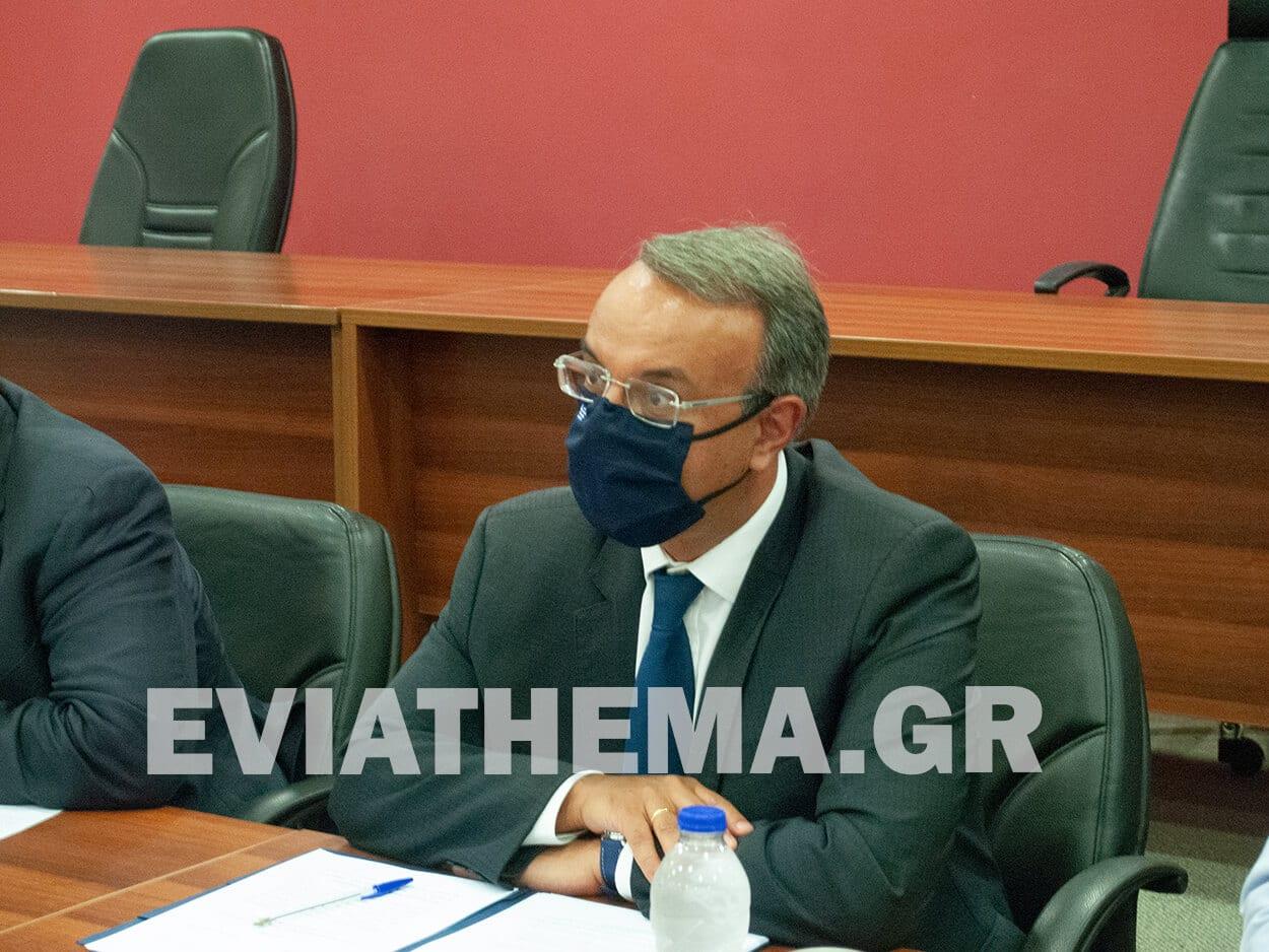 Χρήστος Σταϊκούρας - Υπουργός Οικονομικών Εύβοια