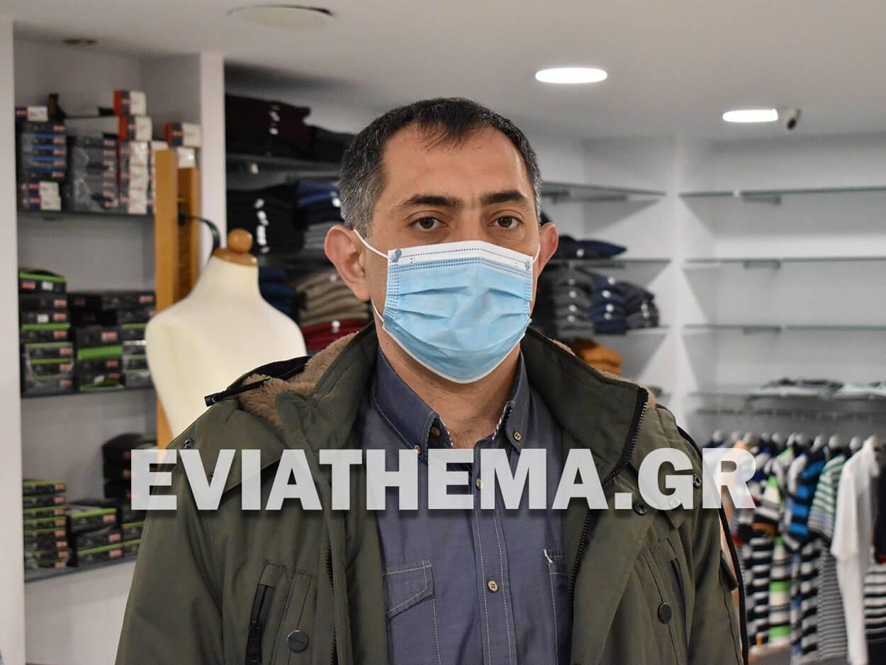 Νίκος Αίσωπος - Πρόεδρος Εμπορικού Συλλόγου Χαλκίδας