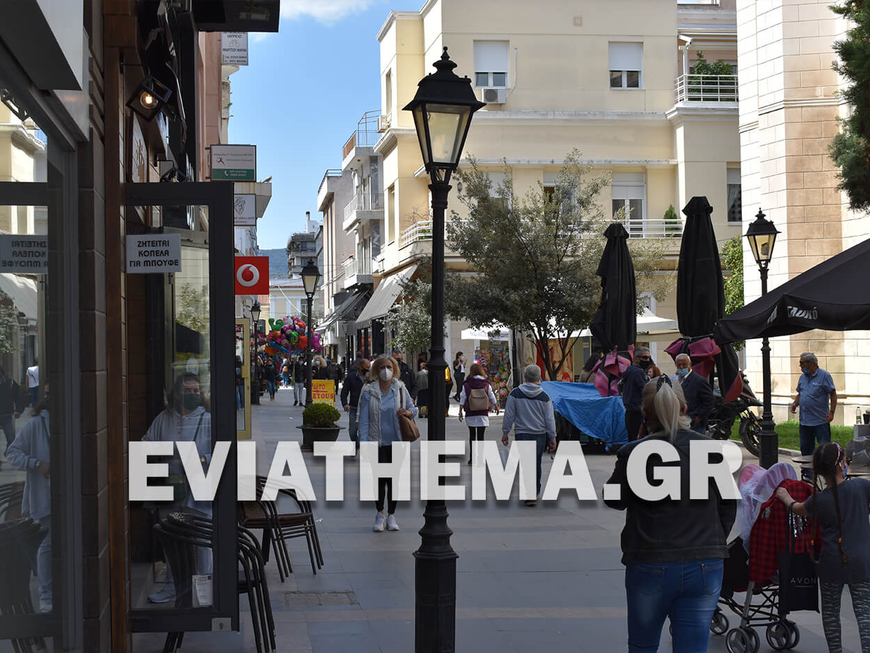 Χαλκίδα Ευβοίας: Αυξημένη η κίνηση στην Αβάντων, Χαλκίδα Ευβοίας: Αυξημένη η κίνηση στην Αβάντων – Σε δεινή κατάσταση οι καταστηματάρχες [ΦΩΤΟΓΡΑΦΙΕΣ – ΒΙΝΤΕΟ], Eviathema.gr | ΕΥΒΟΙΑ ΝΕΑ - Νέα και ειδήσεις από όλη την Εύβοια