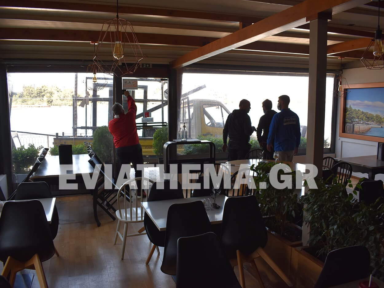 Επανέναρξη Εστίασης: Ο Βασίλης Χαρίσης μιλά στο eviathema.gr, Επανέναρξη Εστίασης: Ο επιχειρηματίας Βασίλης Χαρίσης μιλά στο eviathema.gr, Eviathema.gr | ΕΥΒΟΙΑ ΝΕΑ - Νέα και ειδήσεις από όλη την Εύβοια