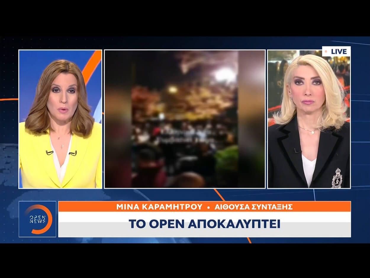 Κυψέλη: Ταυτοποιήθηκε οDJτου κορωνοπάρτι στην πλατεία, Κυψέλη: Ταυτοποιήθηκε οDJτου κορωνοπάρτι στην πλατεία, Eviathema.gr   Εύβοια Τοπ Νέα Ειδήσεις