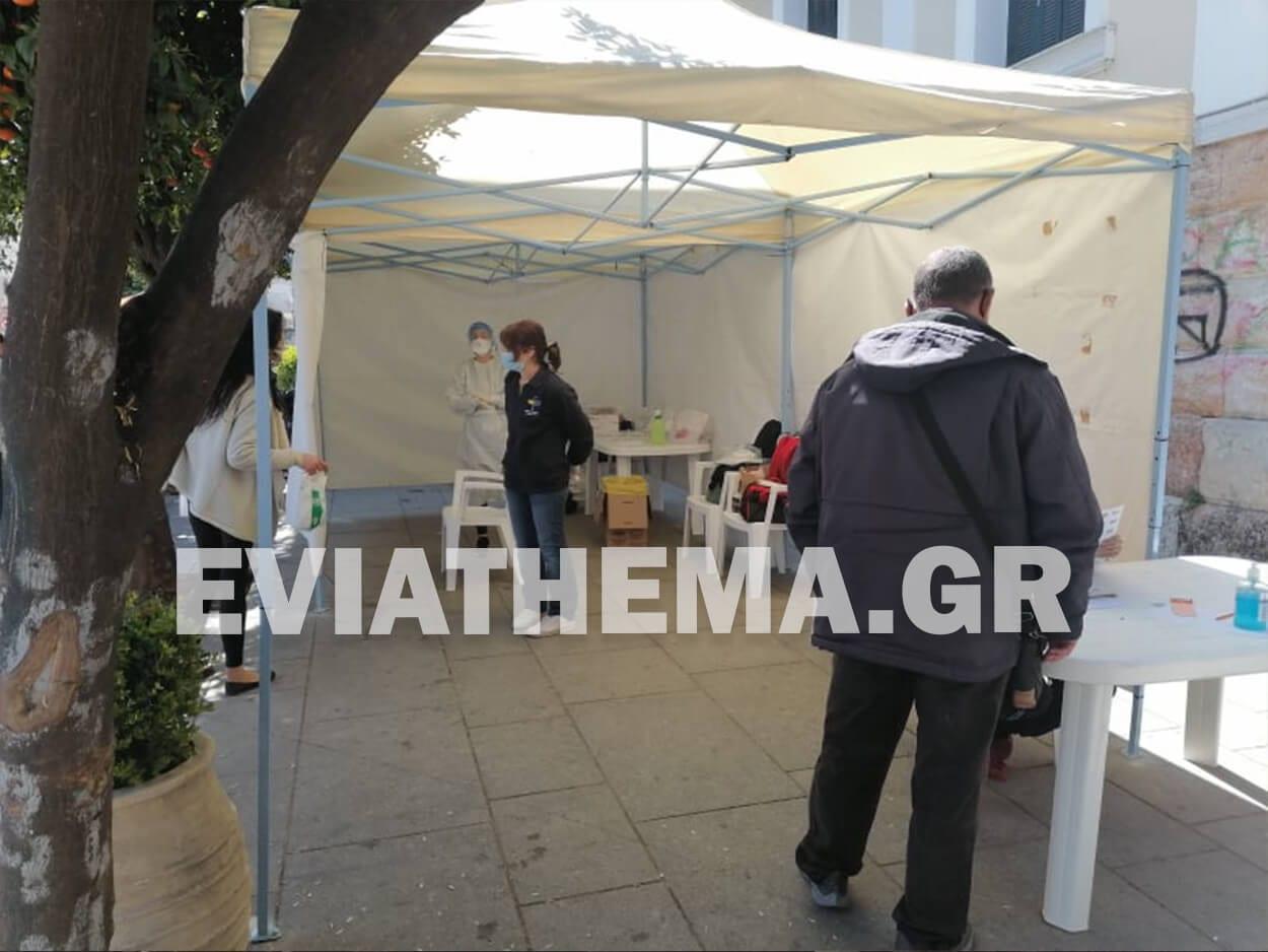 Ολοκληρώθηκαν λίγο μετά τις 2 το μεσημέρι οι δειγματοληψίες των Rapid Test που πραγματοποίησε σήμερα Δευτέρα, Χαλκίδα: Ολοκληρώθηκαν τα Rapid Test πίσω από τα δικαστήρια – Πόσα βγήκαν θετικά, Eviathema.gr | ΕΥΒΟΙΑ ΝΕΑ - Νέα και ειδήσεις από όλη την Εύβοια