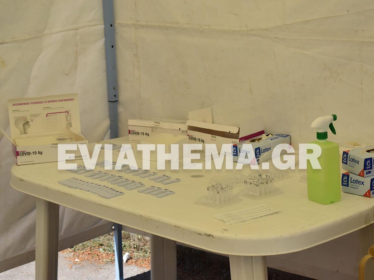 Νέα Αρτάκη: Τα αποτελέσματα των Rapid Test το μεσημέρι της Τρίτης 20/04, Νέα Αρτάκη: Τα αποτελέσματα των Rapid Test το μεσημέρι της Τρίτης 20/04 – Πόσα βγήκαν θετικά, Eviathema.gr | ΕΥΒΟΙΑ ΝΕΑ - Νέα και ειδήσεις από όλη την Εύβοια