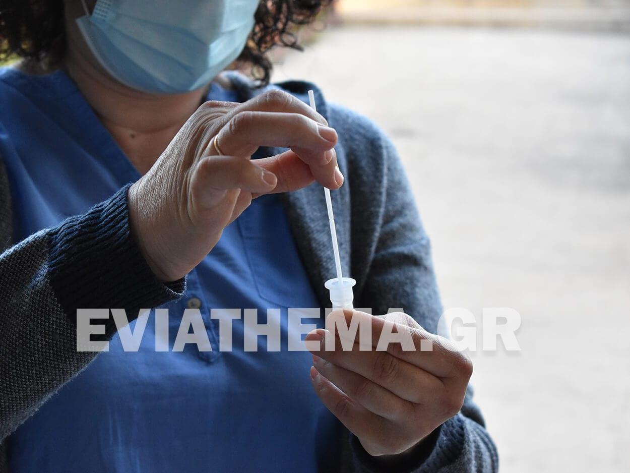 Ψαχνά Ευβοίας: Πραγματοποιήθηκε η εκπαίδευση για τα Self Test, Ψαχνά Ευβοίας: Πραγματοποιήθηκε η εκπαίδευση για τα Self Test σε μαθητές και καθηγητές  – Τι βήματα πρέπει να κάνετε για σωστό αποτέλεσμα [ΦΩΤΟ], Eviathema.gr | ΕΥΒΟΙΑ ΝΕΑ - Νέα και ειδήσεις από όλη την Εύβοια