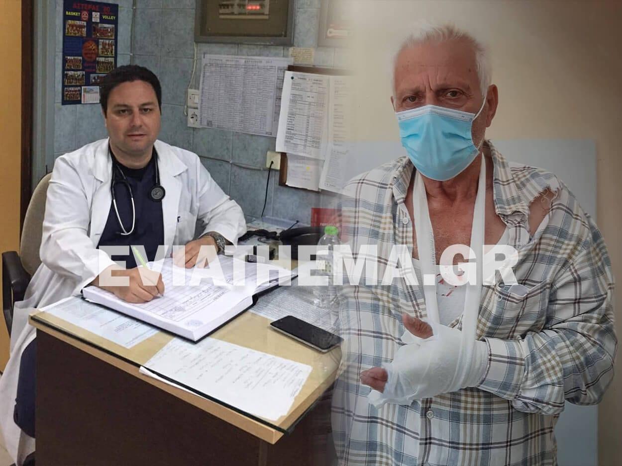 Γιώργος Ζέρβας επίθεση τραμπούκου συμβούλου
