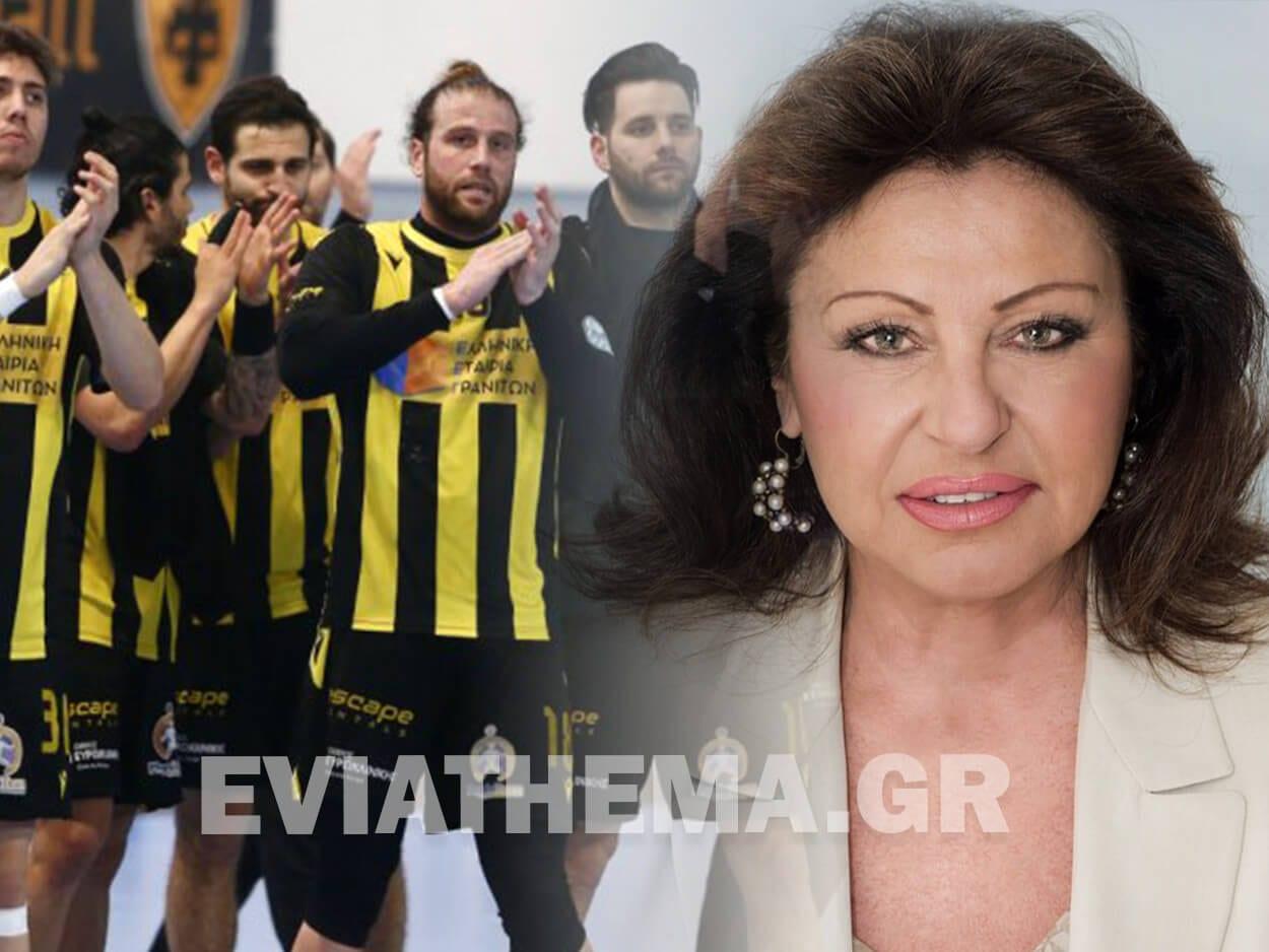 Η Ελένη Αϊδίνη για την φιλοξενία των δύο τελικών της ΑΕΚ για το EHF European Cup στη Χαλκίδα, Η Ελένη Αϊδίνη για την φιλοξενία των δύο τελικών της ΑΕΚ για το EHF European Cup στη Χαλκίδα., Eviathema.gr | Εύβοια Τοπ Νέα Ειδήσεις