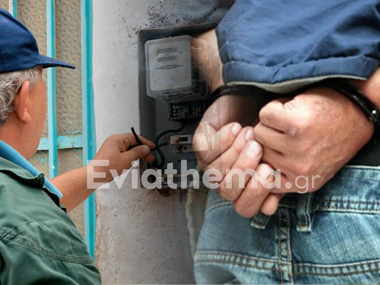 , Χαλκίδα – Εξιχνίαση απάτης: Της είπε ότι ήταν υπάλληλος της ΔΕΗ και της ξάφρισε τα βιβλιάρια της τράπεζας, Eviathema.gr   Εύβοια Τοπ Νέα Ειδήσεις