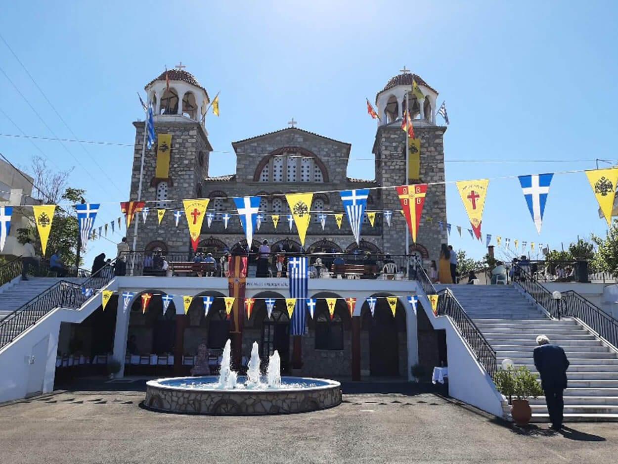 Ιερός Ναός Ευβοέων Αγίων