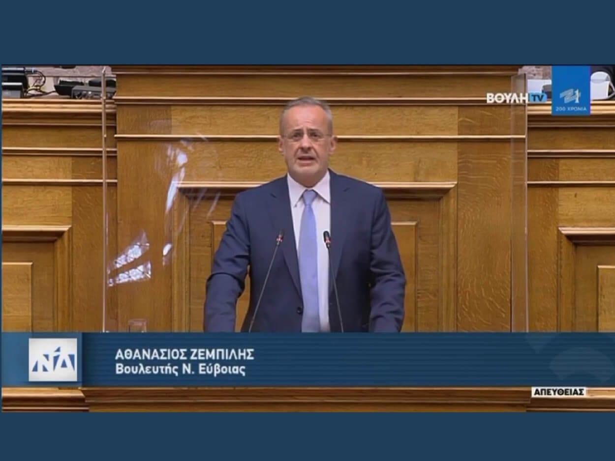 Θανάσης Ζεμπίλης στην Ολομέλεια της Βουλής, Θανάσης Ζεμπίλης στην Ολομέλεια της Βουλής: Η Ελλάδα μεγαλούργησε όταν βασίστηκε στην ακτινοβολία του Οικουμενικού Ελληνισμού (video), Eviathema.gr | Εύβοια Τοπ Νέα Ειδήσεις