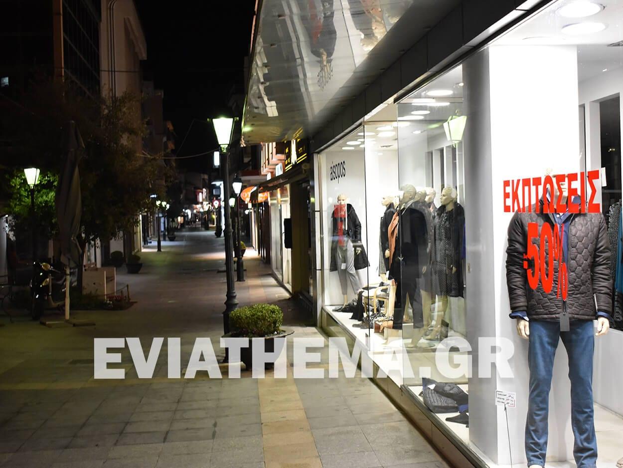 , Lockdown: Ανοιχτά σήμερα Κυριακή τα καταστήματα – Πού και ποιες ώρες μπορείτε να ψωνίσετε, Eviathema.gr | Εύβοια Τοπ Νέα Ειδήσεις