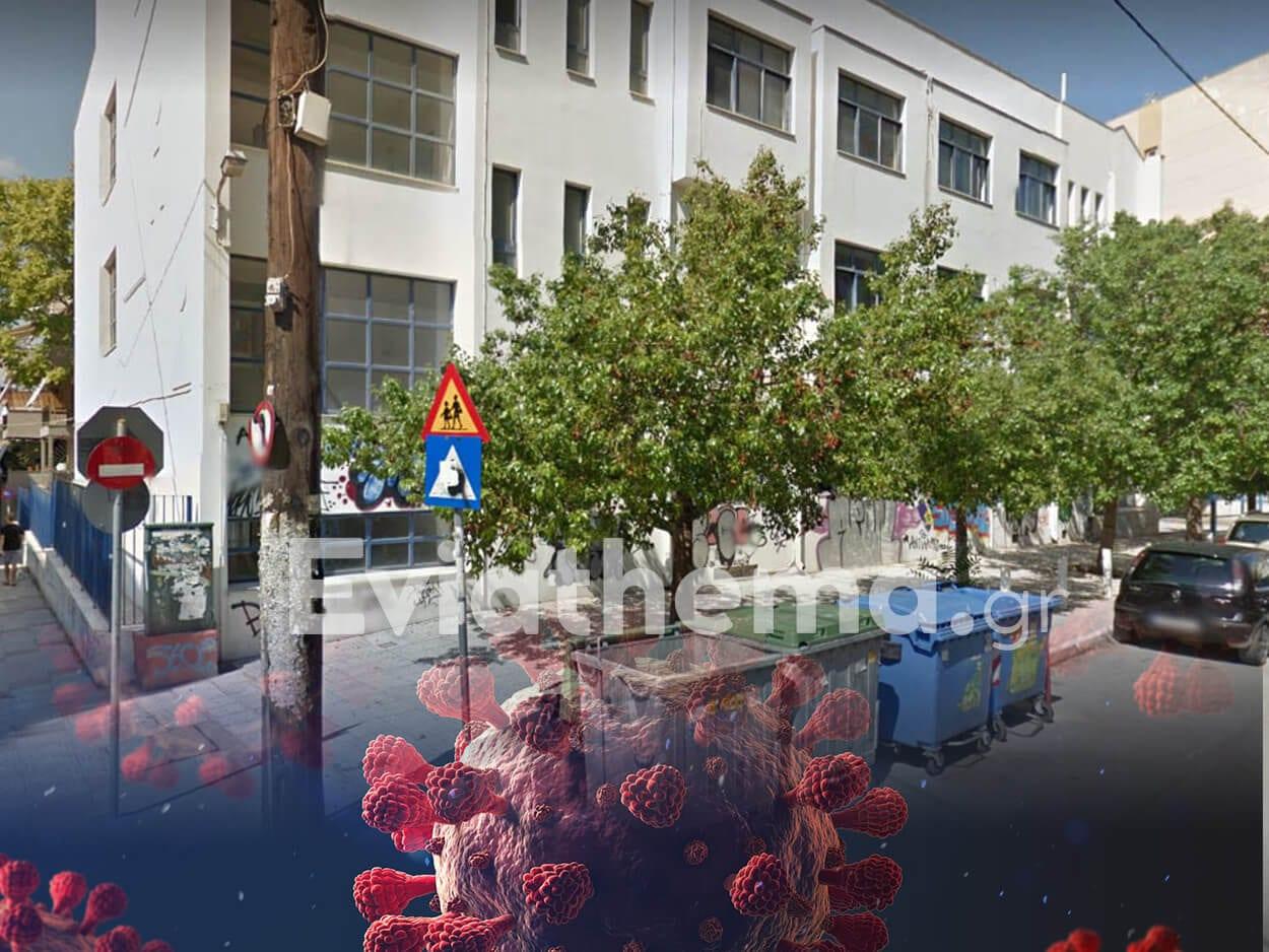 Χαλκίδα: Κρούσμα κορονοϊού σε τμήμα του 4ου Δημοτικού Σχολείου, Χαλκίδα: Κρούσμα κορονοϊού σε τμήμα του 4ου Δημοτικού Σχολείου, Eviathema.gr | Εύβοια Τοπ Νέα Ειδήσεις