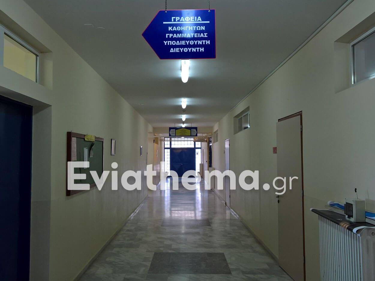 , Απολυτήριο Λυκείου και Γυμνασίου με ένα «κλικ» – Διαθέσιμη η υπηρεσία στο gov.gr, Eviathema.gr | Εύβοια Τοπ Νέα Ειδήσεις