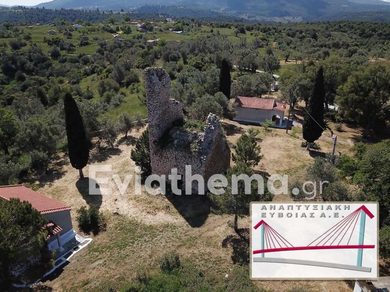 Smart Heritage: Διαδικτυακή ημερίδα, Smart Heritage: Διαδικτυακή ημερίδα για την ανάδειξη της πολιτιστικής κληρονομιάς της Π.Ε. Ευβοίας από την Αναπτυξιακή Ευβοίας την Τετάρτη 26/05, Eviathema.gr | Εύβοια Τοπ Νέα Ειδήσεις