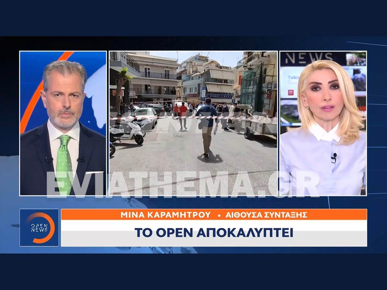 , Το ΟΡΕΝ αποκαλύπτει: Βίντεο με τους δύο εκτελεστές της Ζακύνθου ερευνά η ΕΛ.ΑΣ, Eviathema.gr | Εύβοια Τοπ Νέα Ειδήσεις