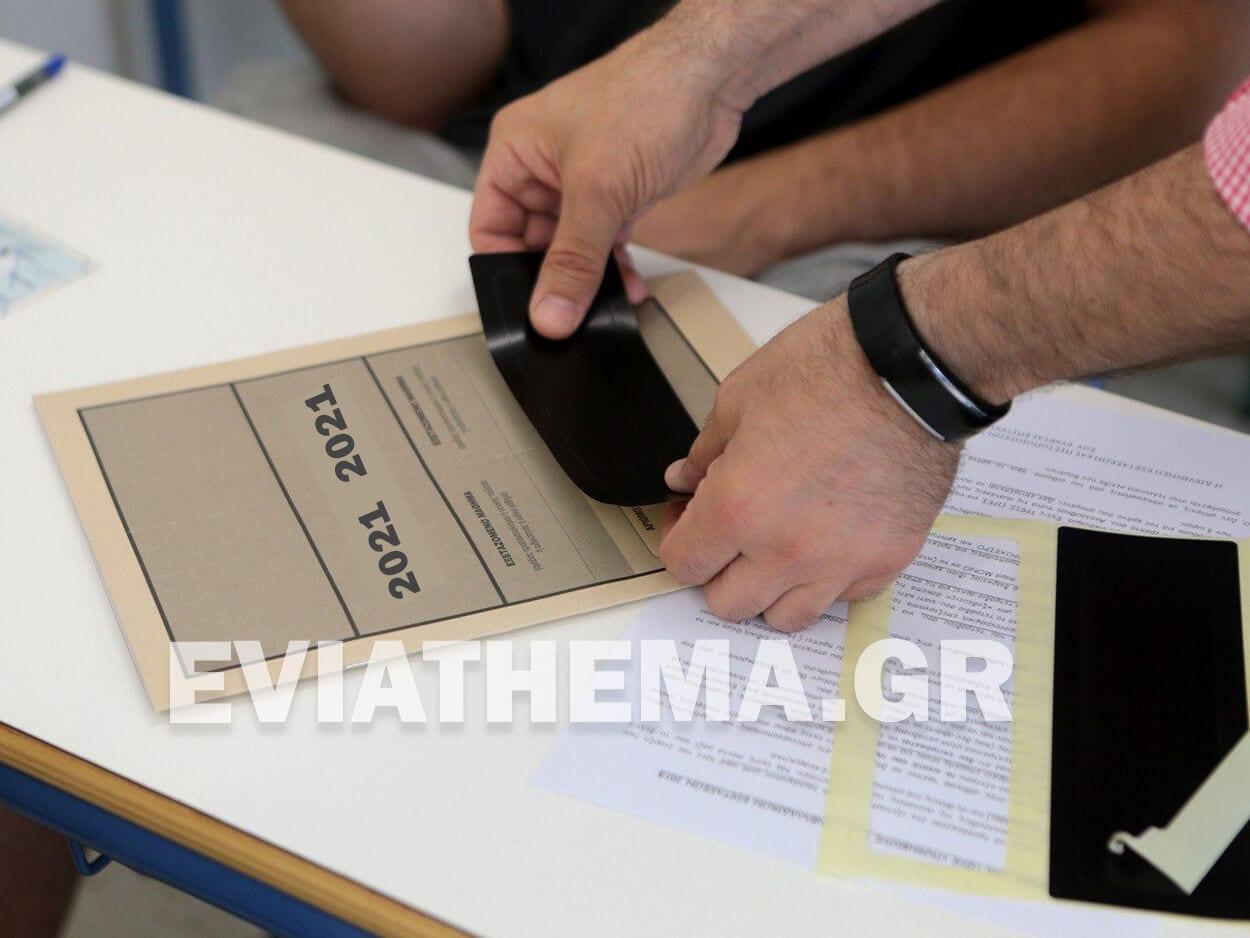 Πανελλήνιες 2021: Βάσεις… ασανσέρ, Πανελλήνιες 2021: Βάσεις… ασανσέρ – Ποιες σχολές θα «εκτοξευτούν», Eviathema.gr | Εύβοια Τοπ Νέα Ειδήσεις