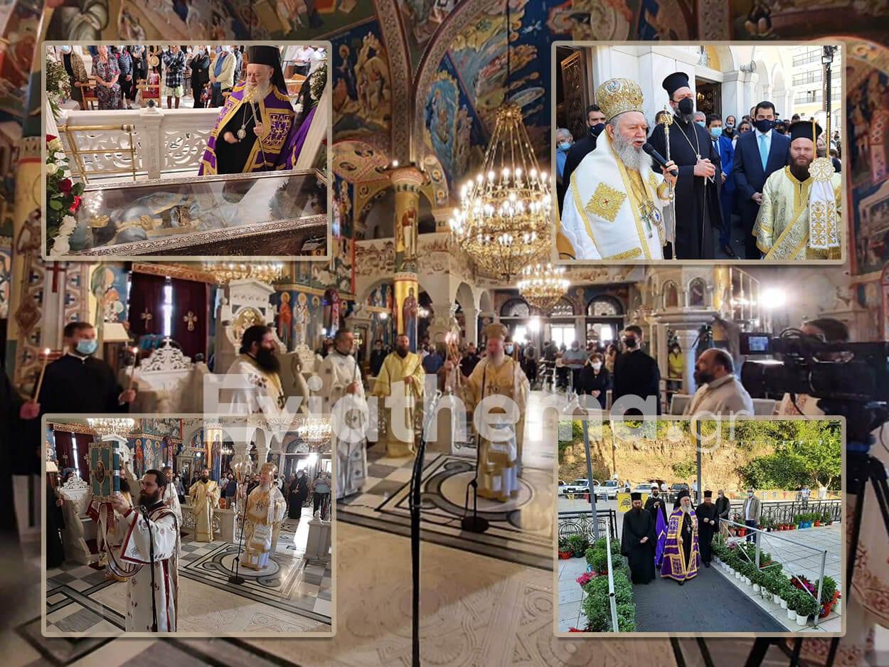 , Πανηγυρικός εορτασμός του Οσίου Ιωάννου του Ρώσσου – Πραγματοποιήθηκε η Αρχιερατική Θεία Λειτουργία [ΦΩΤΟ], Eviathema.gr | Εύβοια Τοπ Νέα Ειδήσεις