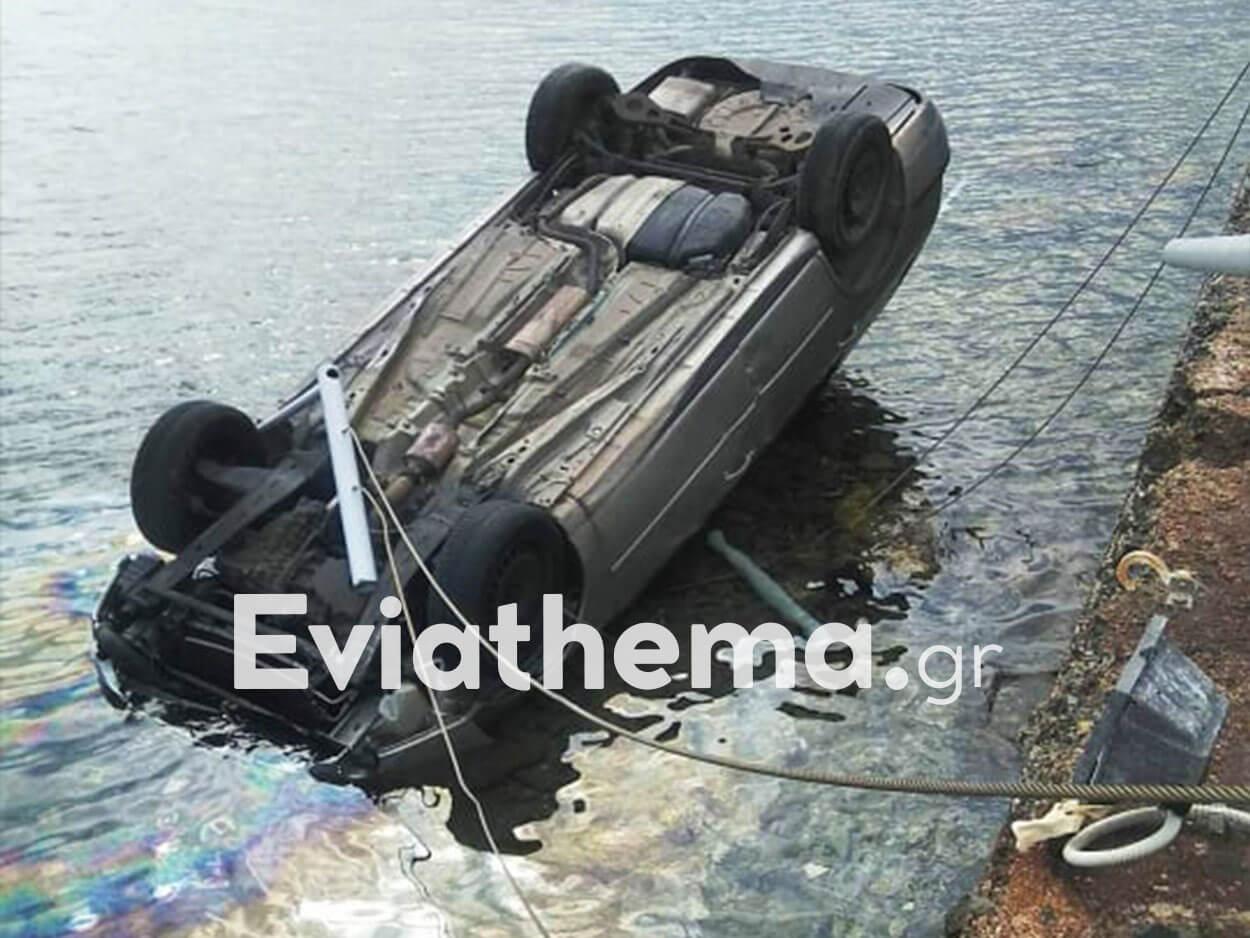 Τροχαίο στα Λουτρά Αιδηψού, Τροχαίο στα Λουτρά Αιδηψού – Αυτοκίνητο έπεσε μέσα στην θάλασσα [ΦΩΤΟ], Eviathema.gr | Εύβοια Τοπ Νέα Ειδήσεις