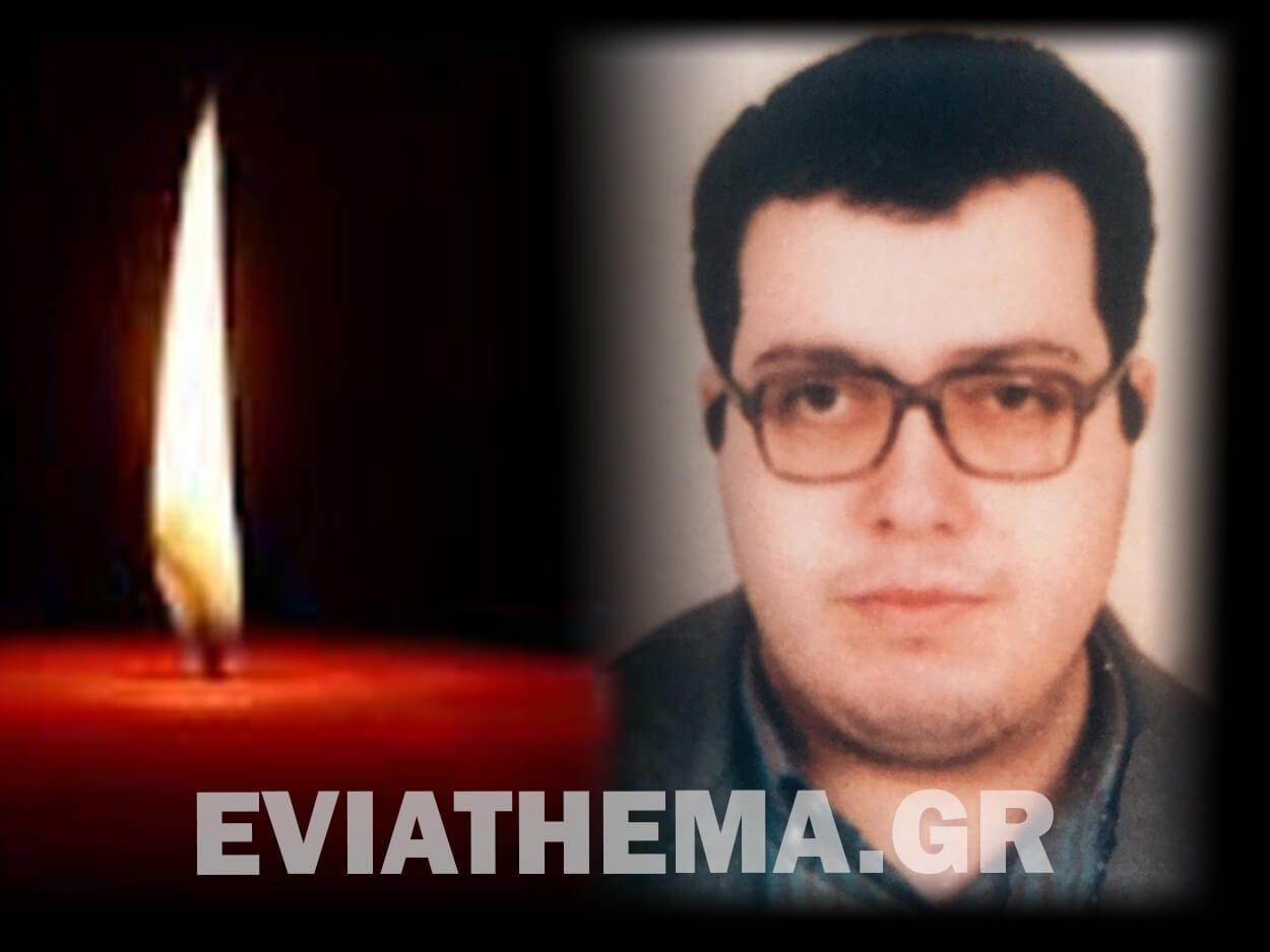 Θρήνος στην ΕΡΤ– Πέθανε ο 49χρονος τεχνικός του ραδιομεγάρου Μανώλης Βασιλάκης, Θρήνος στην ΕΡΤ– Πέθανε ο 49χρονος τεχνικός του ραδιομεγάρου Μανώλης Βασιλάκης, Eviathema.gr | Εύβοια Τοπ Νέα Ειδήσεις