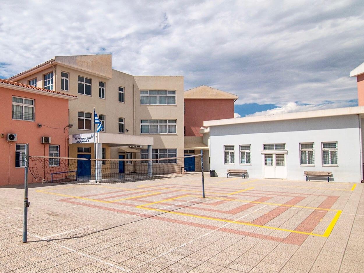 Χαλκίδα: Το 5ο Γυμνάσιο και το 1ο Λύκειο ανάμεσα στα Πρότυπα Πειραματικά Σχολεία