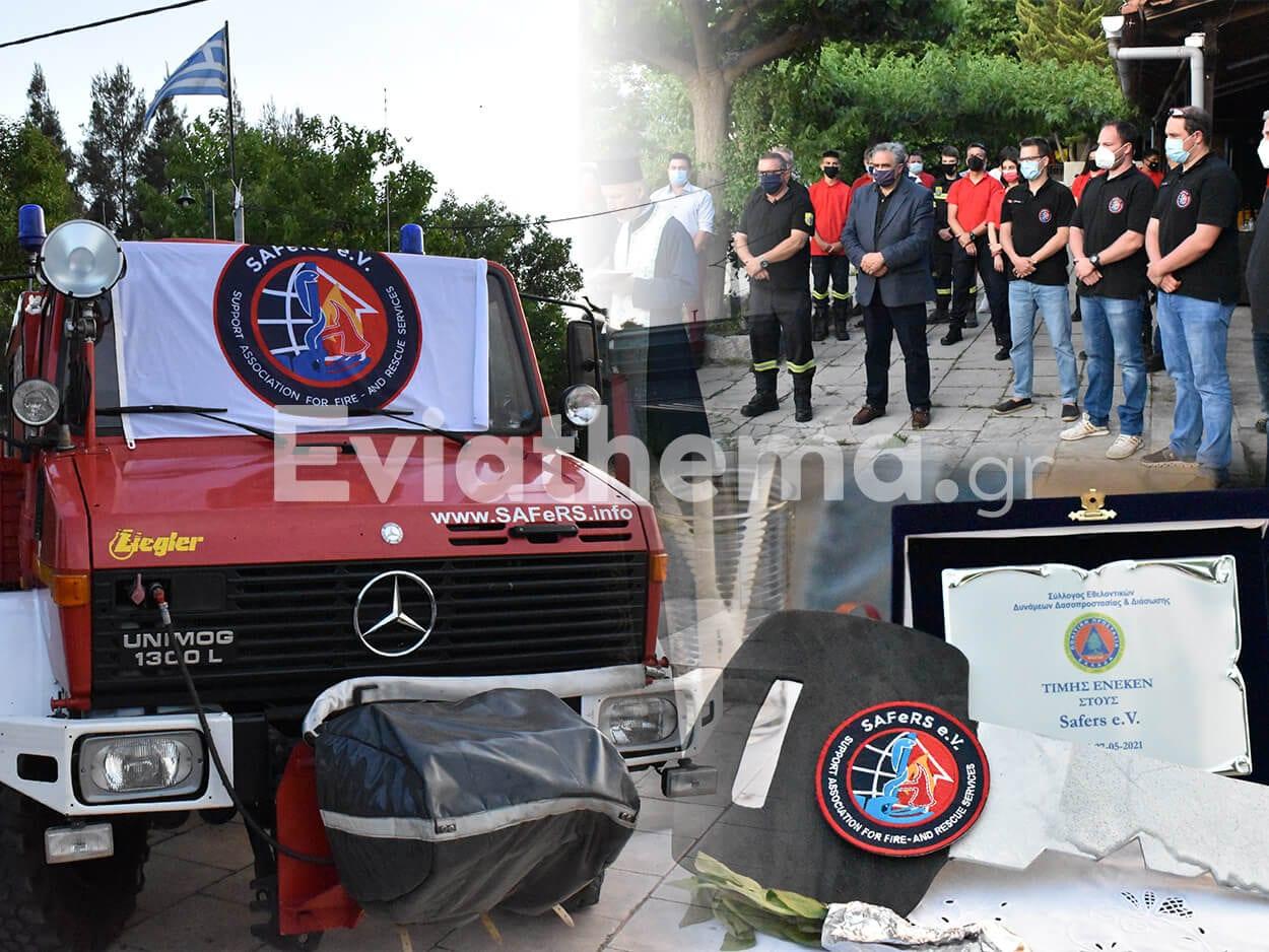 Ψαχνά Ευβοίας: Ανώνυμος ευεργέτης από την Ελβετία έκανε δωρεά όχημα επάνδρωσης στον ΣΕΔΔΔ, Ψαχνά Ευβοίας: Η Ομάδα SAFeRS από την Γερμανία έκανε δωρεά όχημα επάνδρωσης στον ΣΕΔΔΔ – 4 εθελοντές το παρέδωσαν οδικός – Πραγματοποιήθηκε ο αγιασμός και η παρουσίαση [ΦΩΤΟΓΡΑΦΙΕΣ], Eviathema.gr | Εύβοια Τοπ Νέα Ειδήσεις