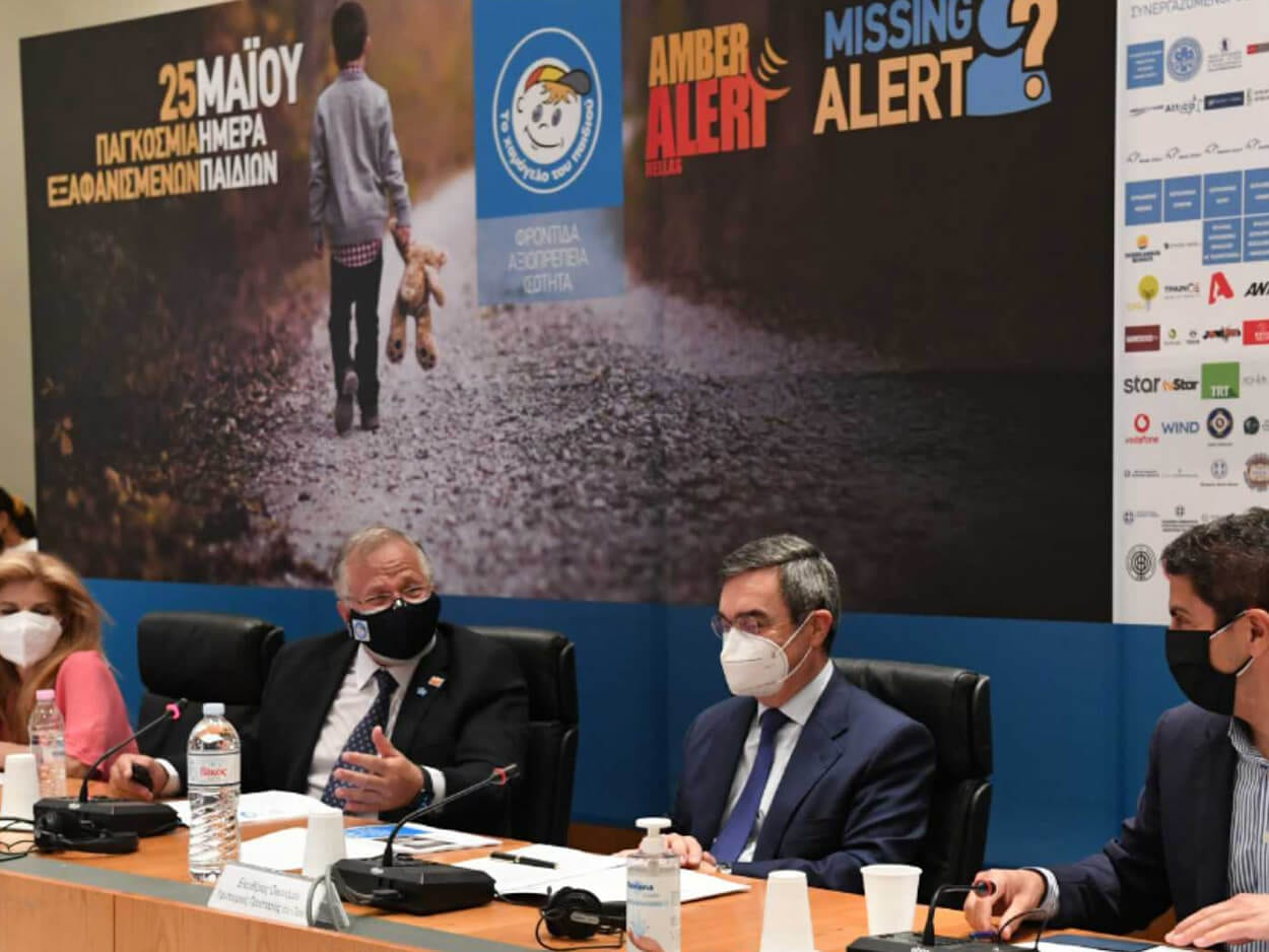 , 25 Μαΐου: Παγκόσμια Ημέρα για τα Εξαφανισμένα Παιδιά, Eviathema.gr | Εύβοια Τοπ Νέα Ειδήσεις