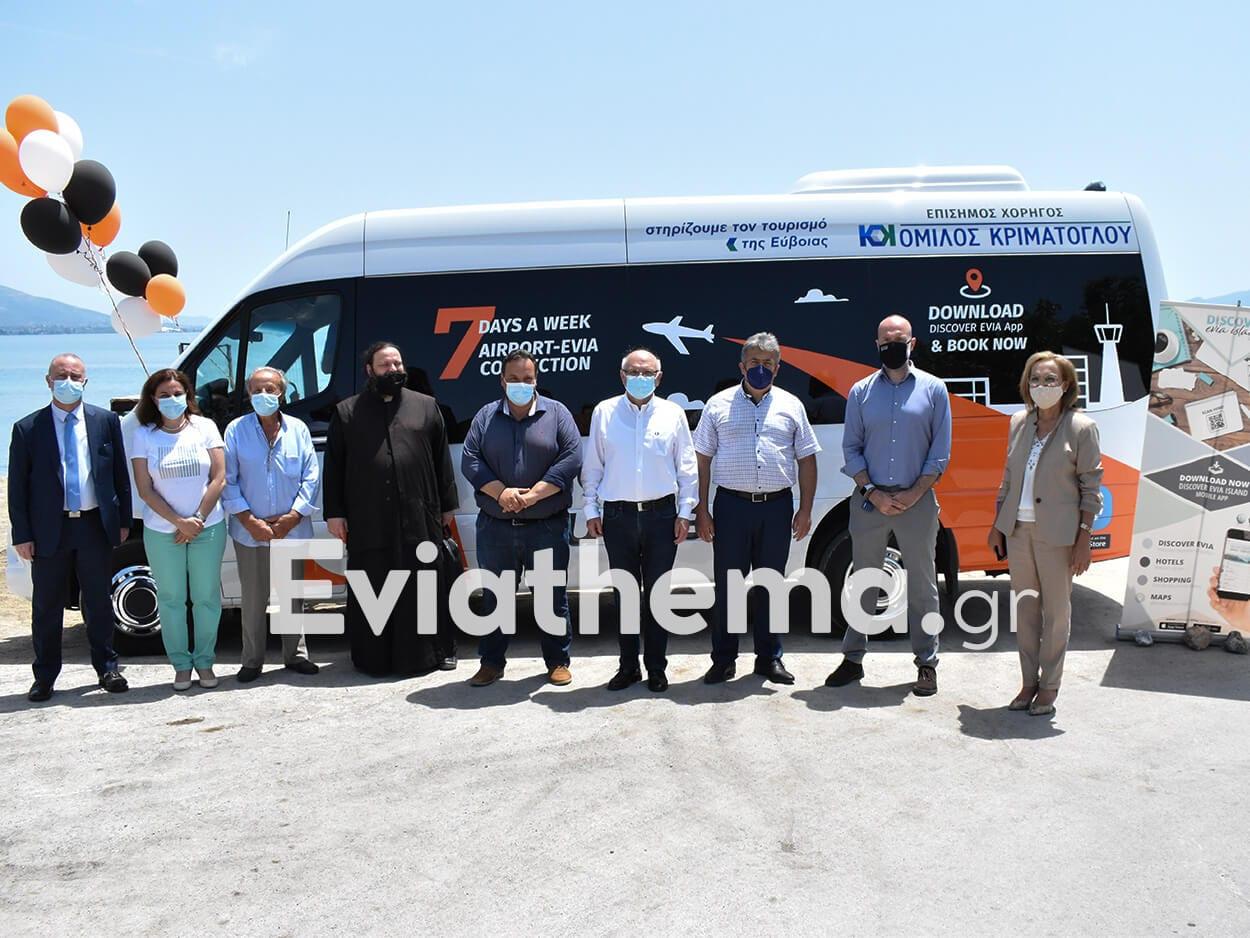 Evia Shuttle - Εύκολη μεταφορά από Εύβοια προς αεροδρόμιο και αντίστροφα, Evia Shuttle – Εύκολη μεταφορά από Εύβοια προς αεροδρόμιο και αντίστροφα – Η νέα επιχειρηματική πρωτοβουλία του Avantis Hotel και της Kollias Travel που θα ανατρέψει τον τουρισμό στην Εύβοια, Eviathema.gr | Εύβοια Τοπ Νέα Ειδήσεις