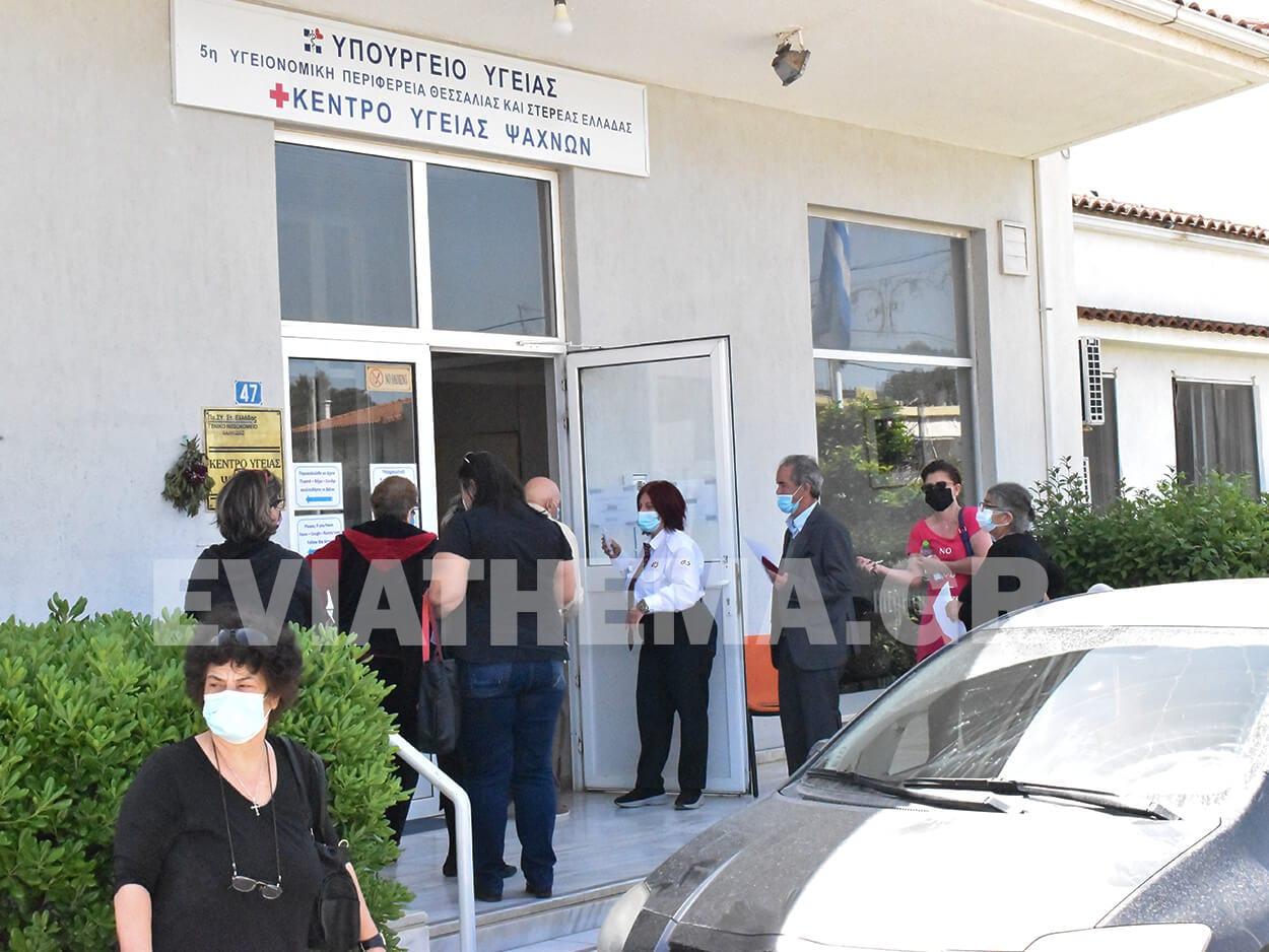 ΚΕΝΤΡΟ ΥΓΕΙΑΣ ΨΑΧΝΩΝ - ΕΜΒΟΛΙΑΣΤΙΚΟ ΚΕΝΤΡΟ