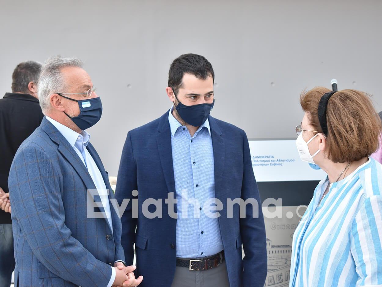 Θανάσης Ζεμπίλης: 45 αθλητικά σωματεία στην Εύβοια, Θανάσης Ζεμπίλης: 45 αθλητικά σωματεία στην Εύβοια κινδυνεύουν να στερηθούν αθλητικής αναγνώρισης – Ερώτηση στην Υπουργό Λίνα Μενδώνη., Eviathema.gr | Εύβοια Τοπ Νέα Ειδήσεις
