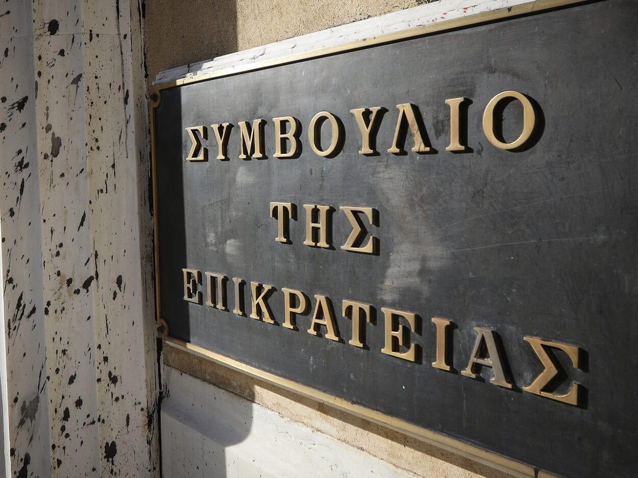 , Συμβούλιο της Επικρατείας: Δικαιώθηκαν γονείς για παιδί που γεννήθηκε με βαριά αναπηρία, Eviathema.gr | Εύβοια Τοπ Νέα Ειδήσεις